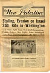 An Early Israel Support Newspaper