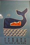 Jonah Inside The Whale Is The Theme of this Poster By Israel Artist Jean David